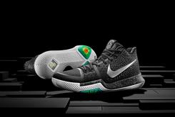 Nike And Kyrie Irving Officially Introduce The Nike Kyrie 3