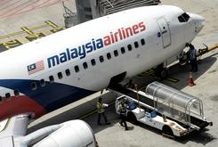 Search For Malaysian Airlines Flight 370 Indefinitely Suspended