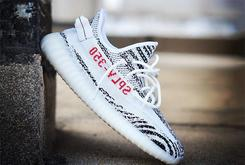 """Adidas Confirms New Release Date For """"Zebra"""" Yeezy Boost 350 V2"""
